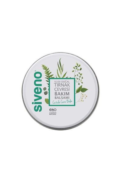 زيت مقوي الاظافر الطبيعي 15 مل ماركة  Siveno التركية